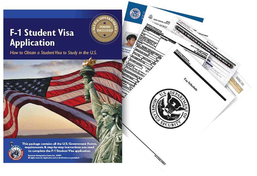 f1 visa application form