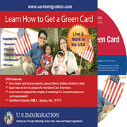how to get the green card america