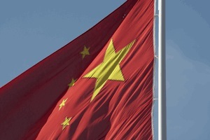 US visa rule changes for Chinese visitors